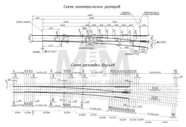 стрелочный перевод р65 проект 2721